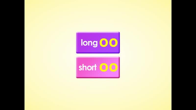 Phonics Lesson _ long_short oo _ Phonics Monster
