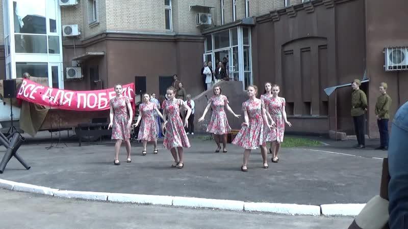 Танцевальный коллектив Baker's dozen СГМУ 7 05 2019