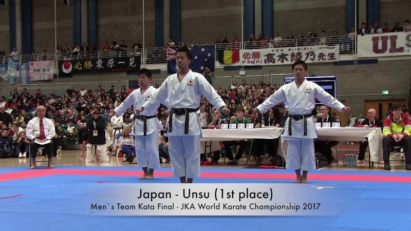 UNSU - JAPAN (1st place) - Men`s Team Kata Final - JKA World Karate Championship 2017