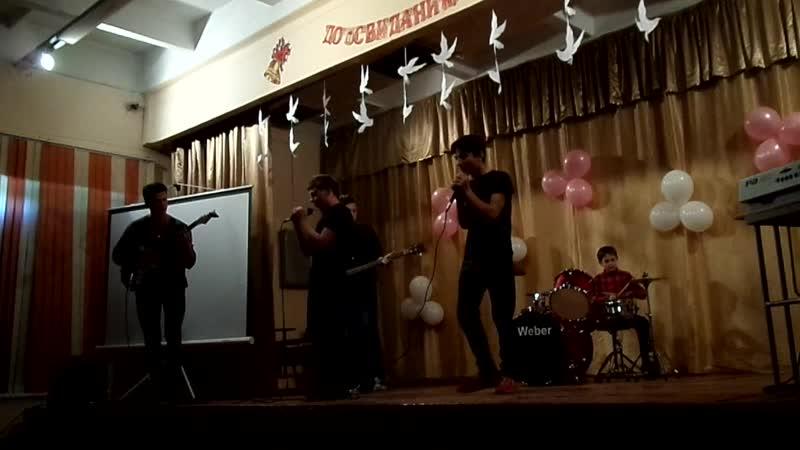 Концерт в Актовом Зале Лесник 29 05 2019