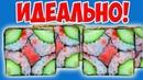 Рецепт Ролла Мозаика. Идеальный Рис для Суши и Роллов. Роллы Филадельфия, Калифорния, Дракон