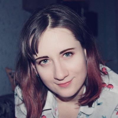 Анастасия Валуе