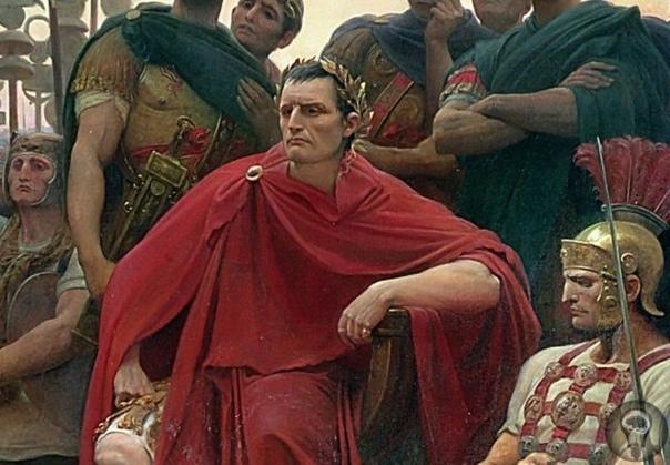 Интересные моменты из жизни Цезаря: высказывания, поступки, отношения с людьми Начнём с довольно известной истории, когда Цезарь перевалил через Альпы мимо бедного городка с крайне