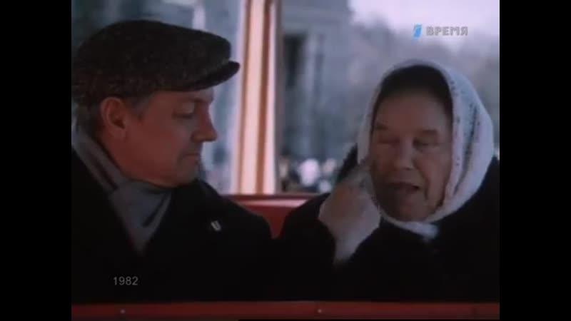 Правда великого народа 1982 Фильм 4 й Дело чести