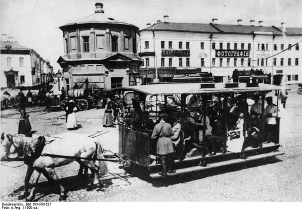 Конка (конно-железная городская дорога - исторический вид общественного транспорта, широко применявшийся до перевода железной дороги на паровую, тепловую, электрическую или канатную тягу.