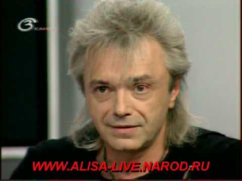 Кинчев в программе Русский Взгляд 10.12.06 - Алиса
