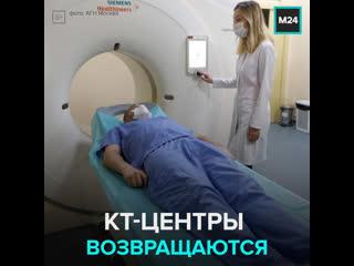 Иммунитет к COVID-19 уже формируется у 17,4% москвичей – Москва 24