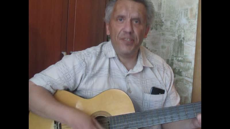 Белый конь, песня полевиков - геодезистов, песня про Наташа, песенка про Веру.
