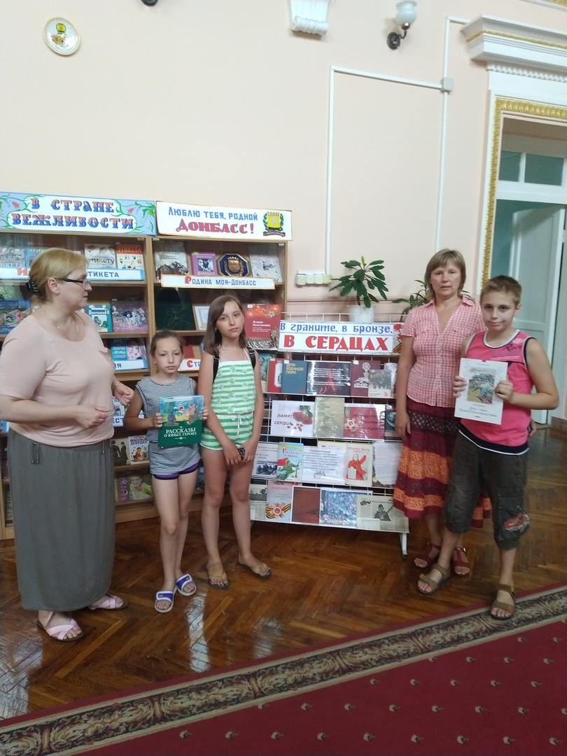 отдел обслуживания учащихся 5-9 классов, Донецкая республиканская библиотека для детей, лето в библиотеке, работа с пришкольными лагерями, день памяти и скорби