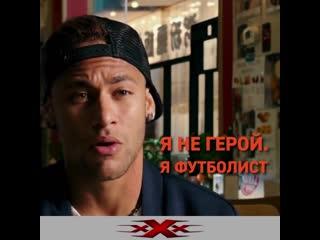 Три Икса на РЕН ТВ