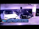 Tesla to investigate apparent Model S explosion in China