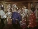 Русский танец из фильма Северные зори