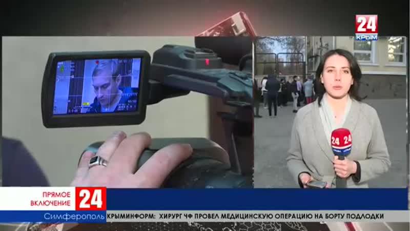Андрей Филонов заключён под стражу до 31 мая Прямое включение Елены Носковой