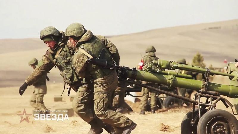 Точность богов как российские артиллеристы управляются.