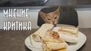 🍔 Самая лучшая шаурма в Кирове
