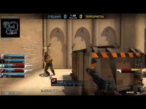 2019 04 07 (Ace from USP for CT side (Cancel8))
