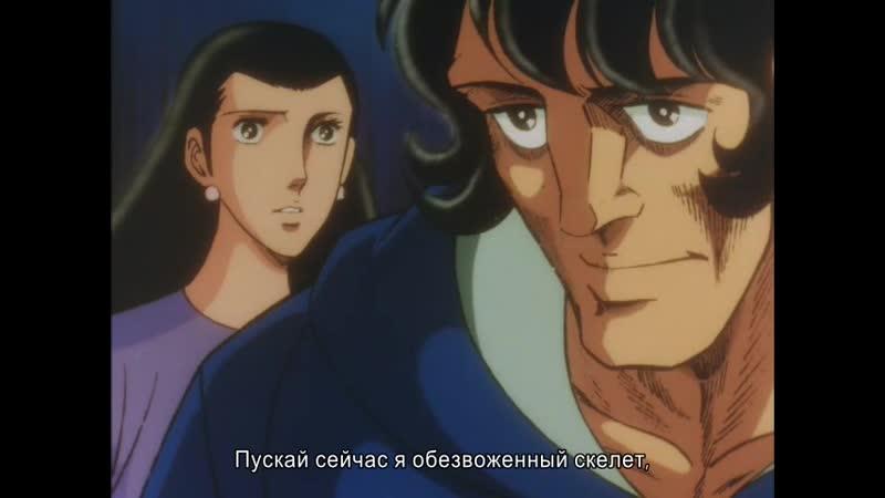 S02 EP21 Завтрашний Джо Ashita no joe 2 1980 русские субтитры
