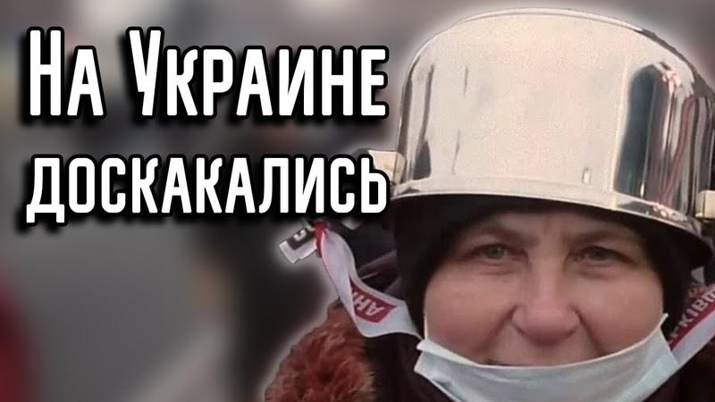 Кастрюлеголовые майдановцы доскакались Новый Шелковый путь окончательно обошел Украину