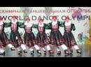 Jayran Dabke World championship 2018 Adult formation
