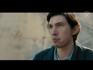 Fandor Adam Driver best actor of generation