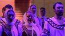 Уральский народный хор Покаяние