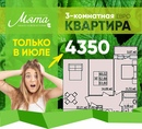 Объявление от Marina - фото №1