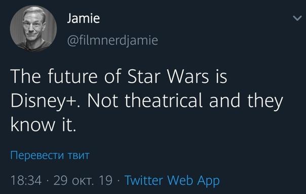«Будущее «Звездных войн»  Disney Plus. Не кинотеатры, и студия понимает это».