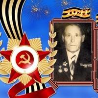 Данир Латипов