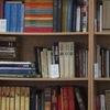 Библиотека ТИ имени Чехова