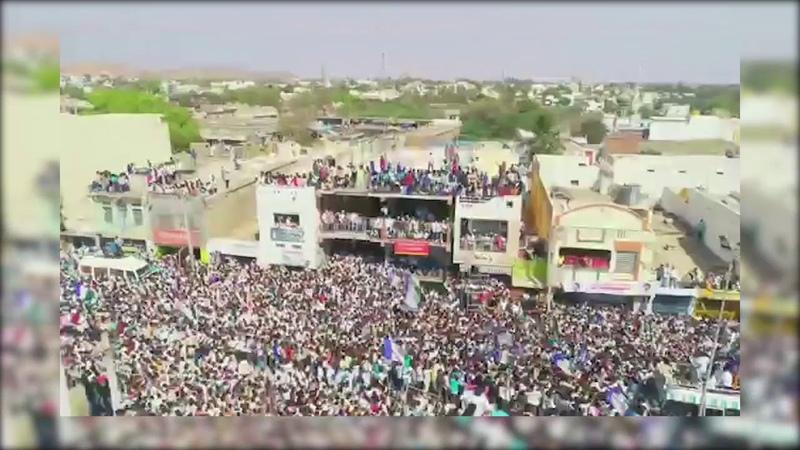 Drone Visuals of YS Jagan meeting at Rayadurgam
