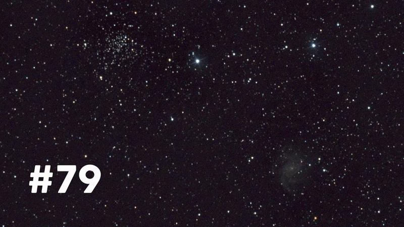 Будни звездочета 79. Цепочка Маркаряна, Фейерверк и взаимодействующие галактики