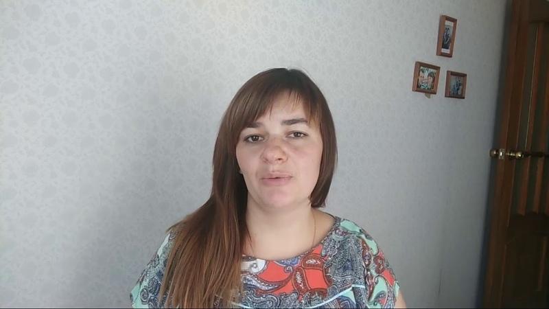 Отзыв Юлии Мальковой