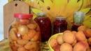 сбор урожая ,вишнёвая и абрикосовая наливки