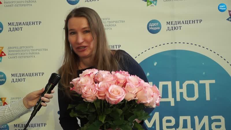 19.04.19 - Поздравление с 90-летием ДДЮТ от Ольги Образцовой