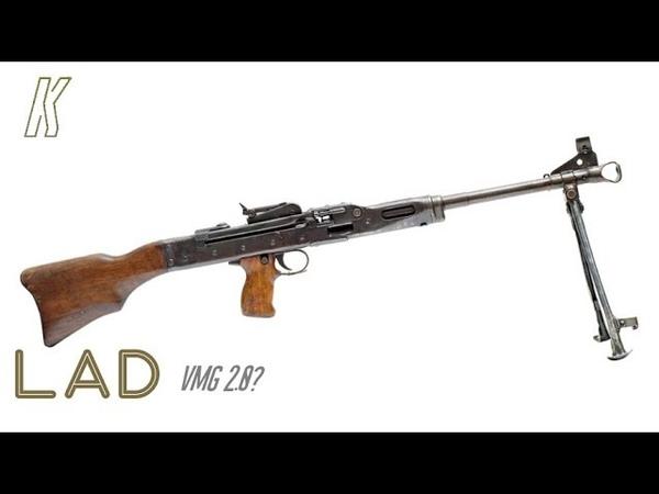 Пулёмет ЛАД | Call of Duty: WWII