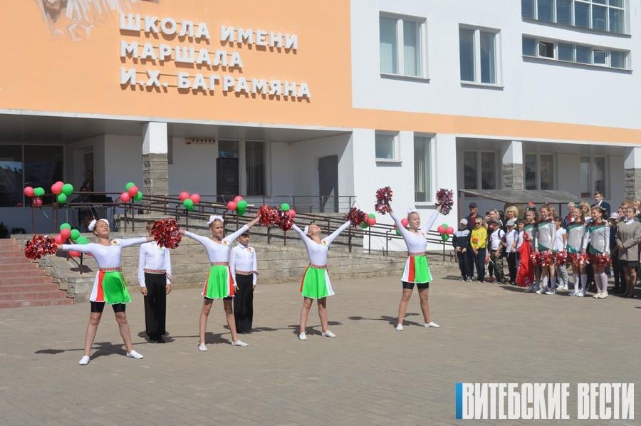В Витебске средней школе №46 присвоили имя дважды Героя Советского Союза Ивана Баграмяна