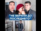Подарил квартиру многодетной семье: астанчанин показал, как сделал ремонт в квартире