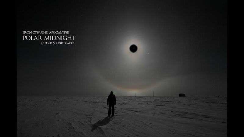 Cursed Soundtrack Polar Midnight (Dark Ambient Hour)