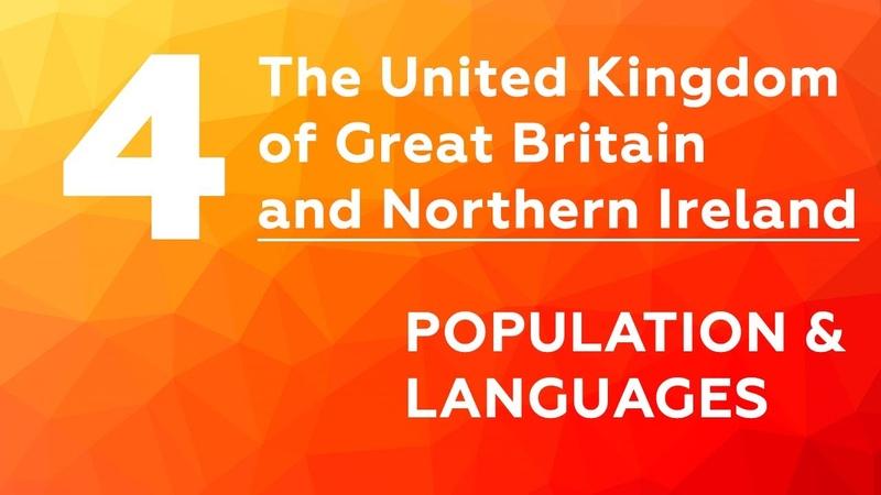 ОГЭ по английскому Устная часть The UK population and languages