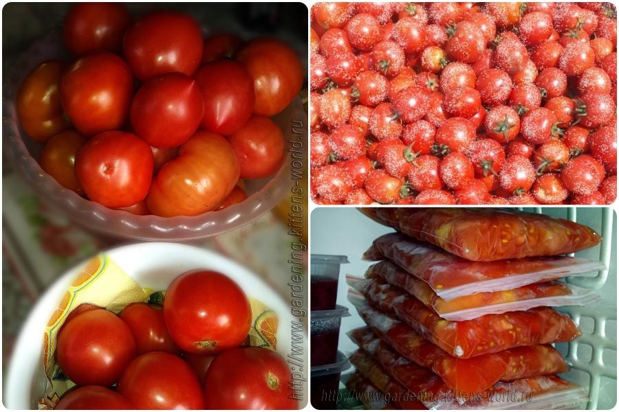 Как заморозить томаты и где их использовать