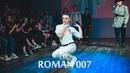 LSS ROMAN 007 SUPERMODEL VOGUE BALL 2019