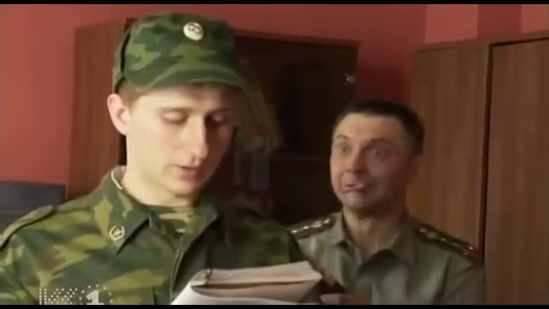 Стукач (солдатский юмор)