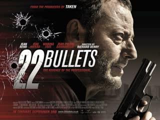 ★ live: 22 пули: бессмертный - blu ray   рейтинг 7.1