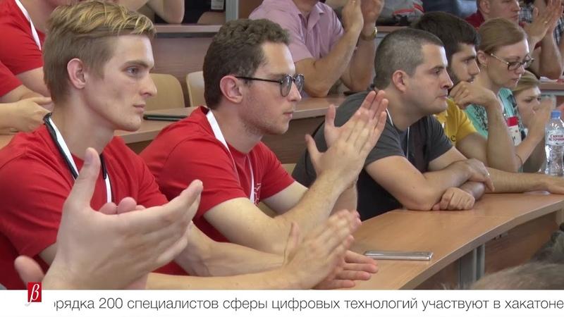 В Крыму стартовал полуфинал всероссийского конкурса «Цифровой прорыв» 15 июня 2019.