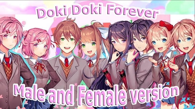 Doki Doki Forever 「Male and Female version」