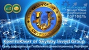 КриптоЮнит от SkyWay Invest Group / CryptoUnit CRU