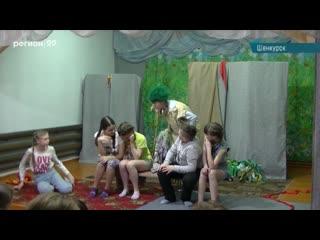 Ученики шенкурской школы искусств стали лауреатами всероссийского конкурса «Белая Ворона»
