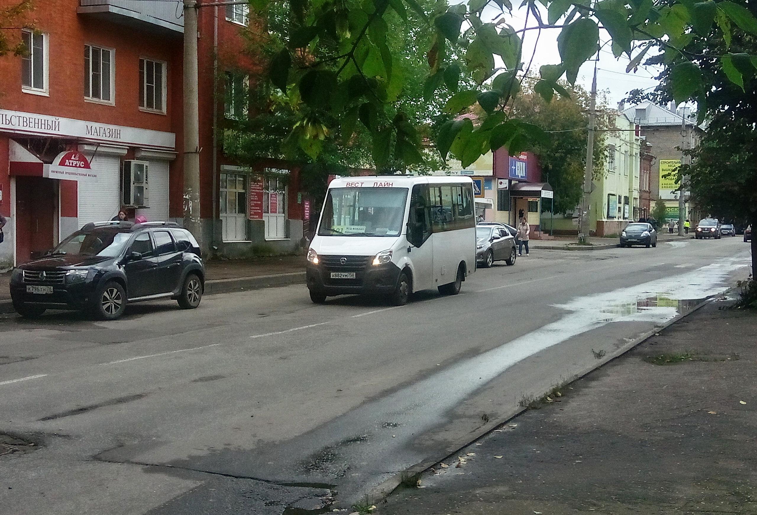 Микроавтобус №101