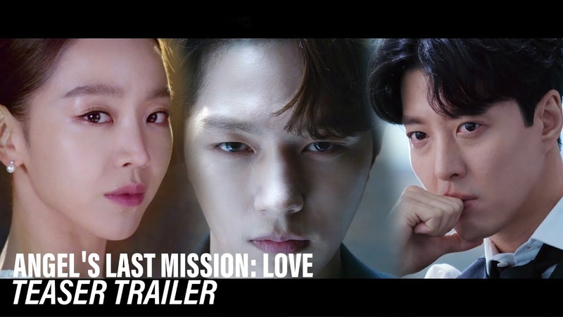 What Whos going to protect me [Angels Last Mission LoveㅣTeaser Trailer]