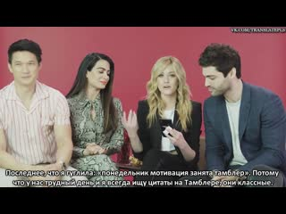 The shadowhunters cast plays i dare you teen vogue [rus sub]
